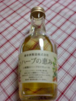 2010.12.06ハーブの恵み.jpg