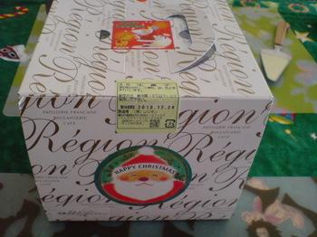 2010.12.24クリスマスケーキ.jpg