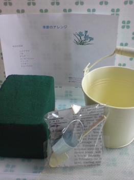 2011.05.11季節のアレンジ②.jpg
