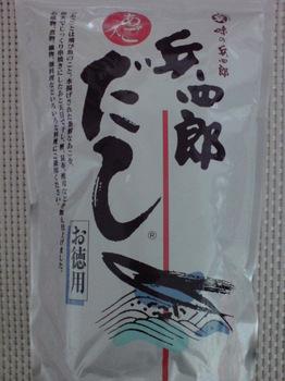 2011.10.24味の兵だし.jpg