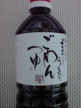 2011.10.24味の兵四朗 ごめんつゆ①.jpg